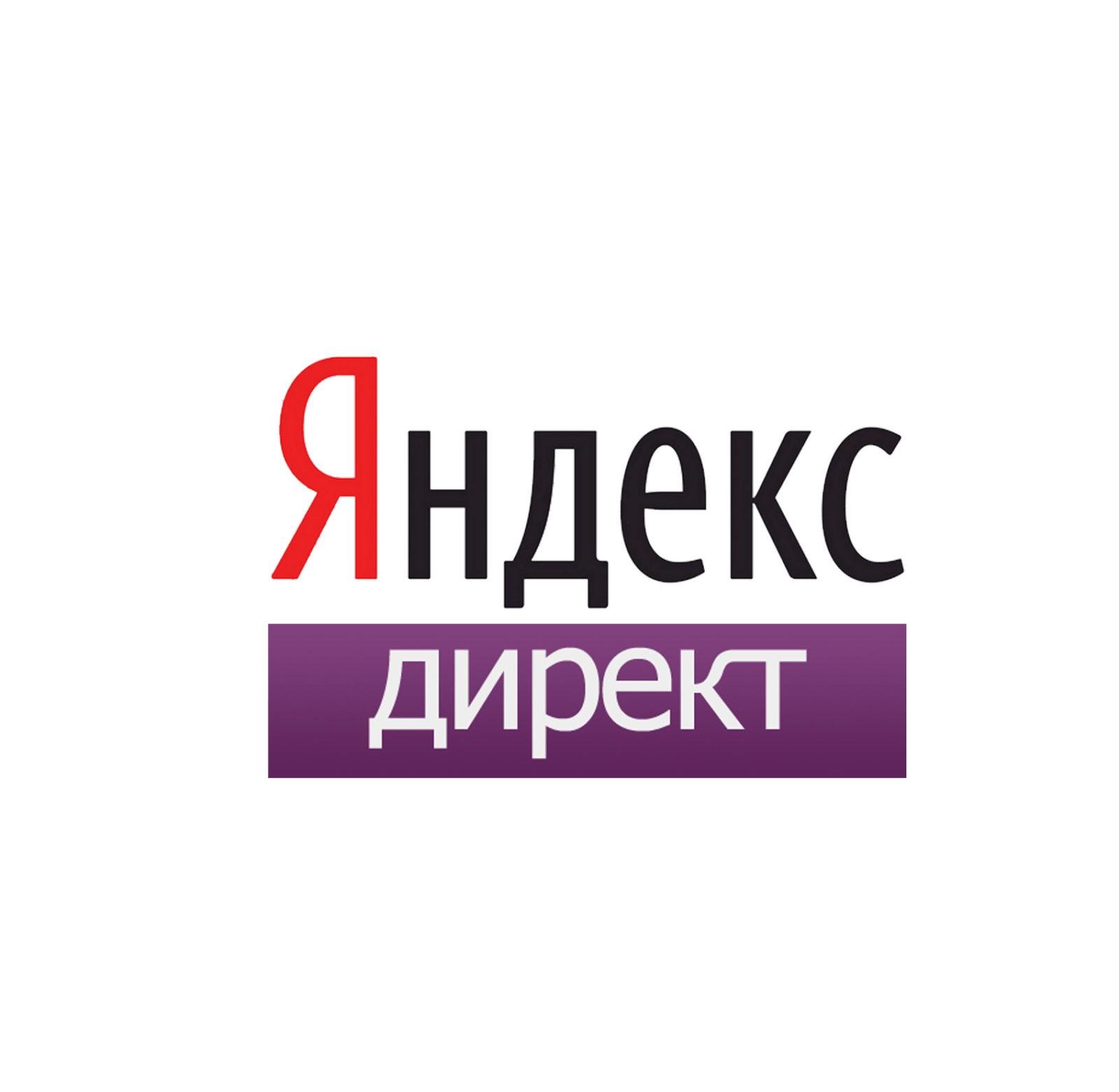 Яндекс.Директ увеличивает длину Заголовка до 56 символов